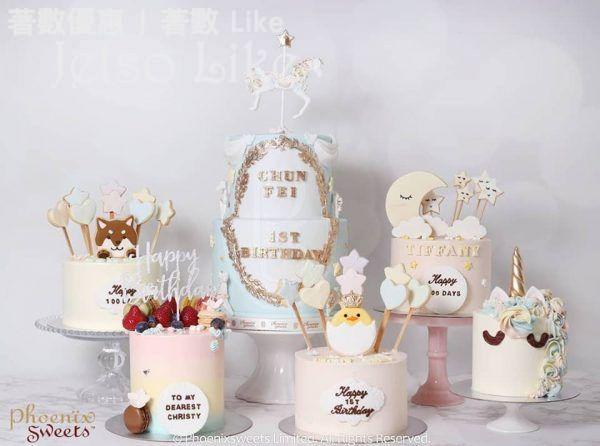 Phoenix Sweets 限時訂購4月份蛋糕優惠 28/Feb