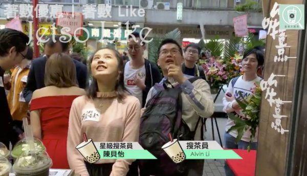 哞熹哞熹x香港大搜茶 有獎遊戲送 免費台茶 2/Apr