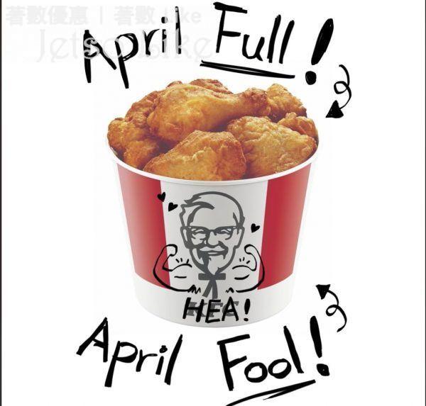 KFC order夠$200 送你巴辣香雞翼4隻 12/Apr