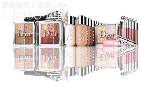 免費體驗 Facesss Dior Backstage Studio 瞬間彩妝服務 送 彩妝系列體驗裝