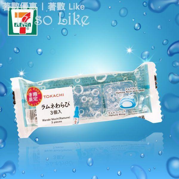 7-Eleven 日本直送 十勝大福本舖波子汽水味蕨餅糯米糍