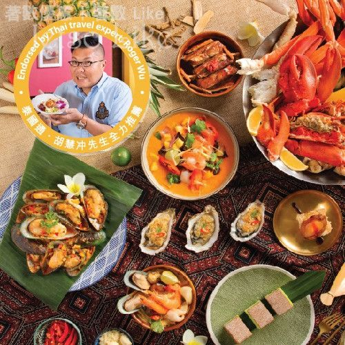 帝景酒店 東南亞.鮑魚海鮮自助晚餐 7折優惠