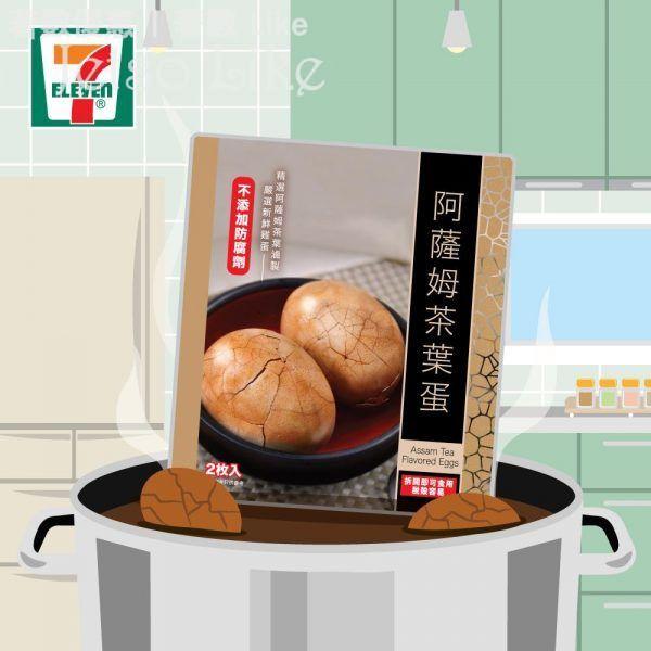 7-Eleven 獨家發售 台灣阿薩姆茶葉蛋2粒裝
