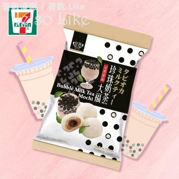 7-Eleven 台式甜蜜 皇族珍珠奶茶大福