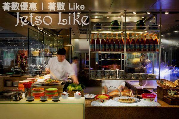 港島香格里拉酒店 cafe TOO 自助餐優惠 低至7折