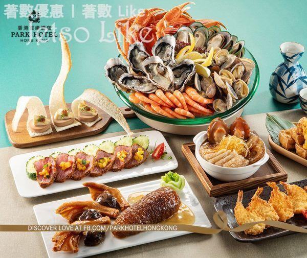 Park Cafe 自助晚餐 可享6折優惠 6歲以下及生日免費