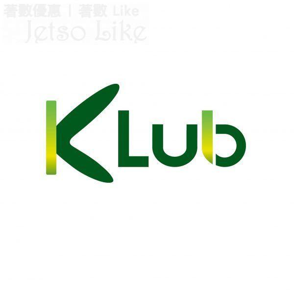 K Club 免費派發 及 良心成本價出售1000份 抗疫禮包