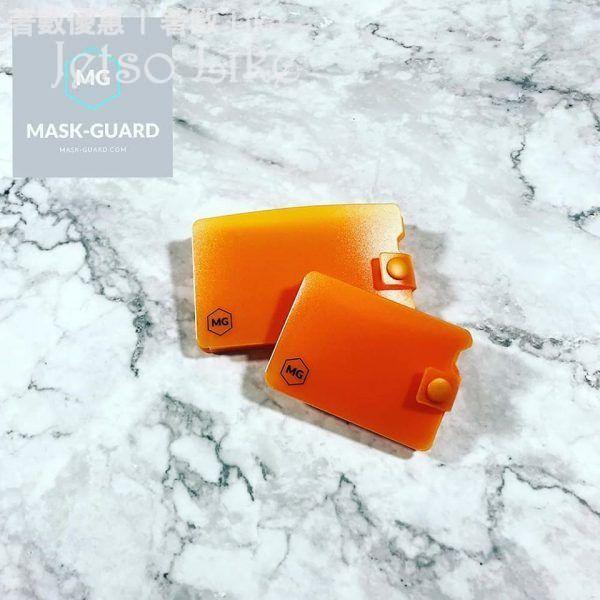 MASK-GUARD 免費送出 口罩暫存夾