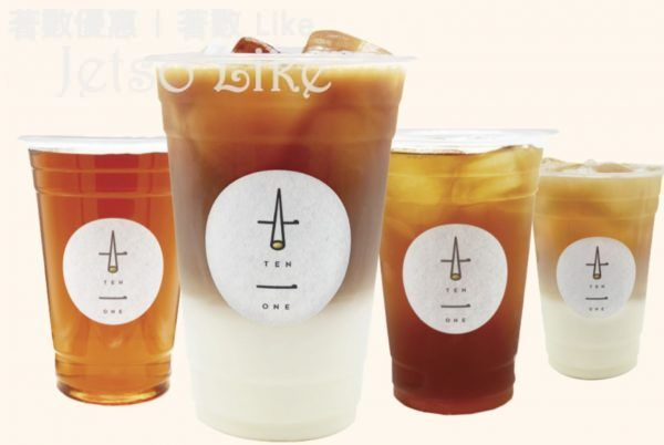 十一茶屋 免費送出 100杯 鐵觀音茶飲系列