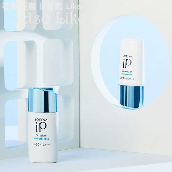 免費換領 SOFINA 清透美容防護乳 產品試用裝