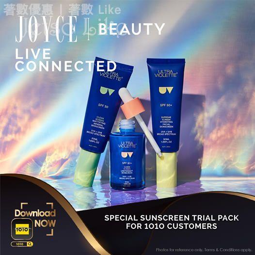 1010 客戶 免費換領 JOYCE Beauty限量淨膚滋潤試用裝