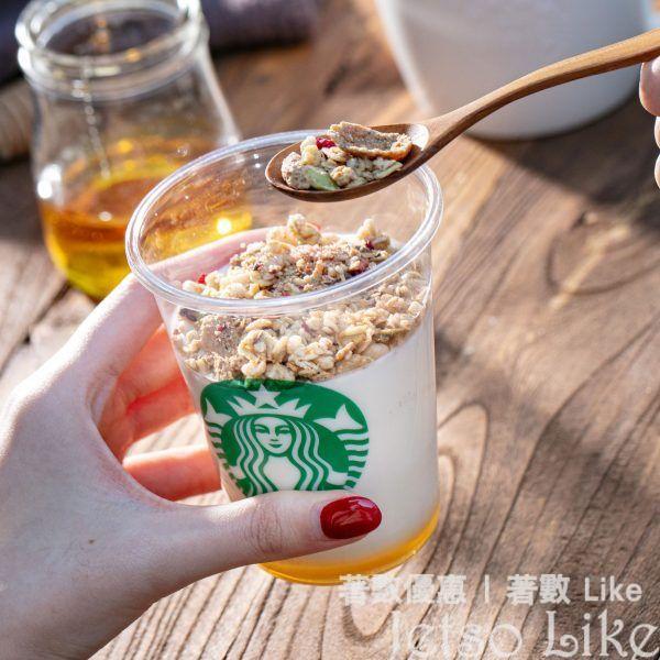 Starbucks 蜂蜜開心果希臘式乳酪杯