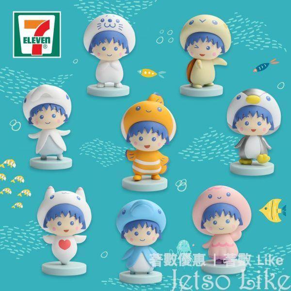 7-Eleven 櫻桃小丸子海洋系列 印章擺設