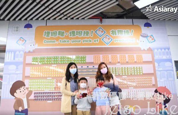 九龍塘站 免費派發 食物形狀磁石貼