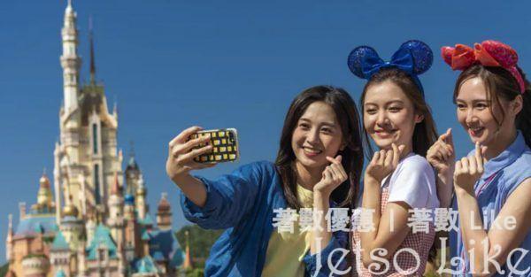 香港迪士尼樂園 奇妙同慶 團票優惠 低至7折