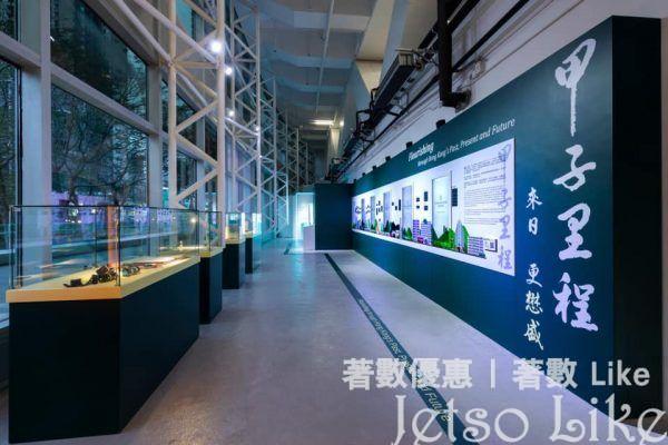 華懋集團60周年回顧展 完成任務 免費換領 紀念品
