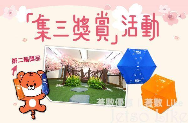 韓國觀光公社 免費送出 摺傘