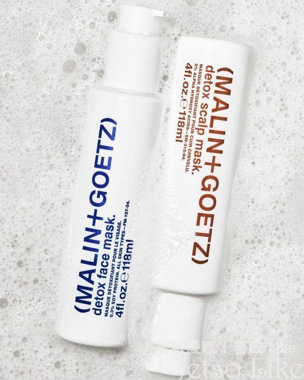 免費換領 Malin+Goetz 全身心排毒體驗裝