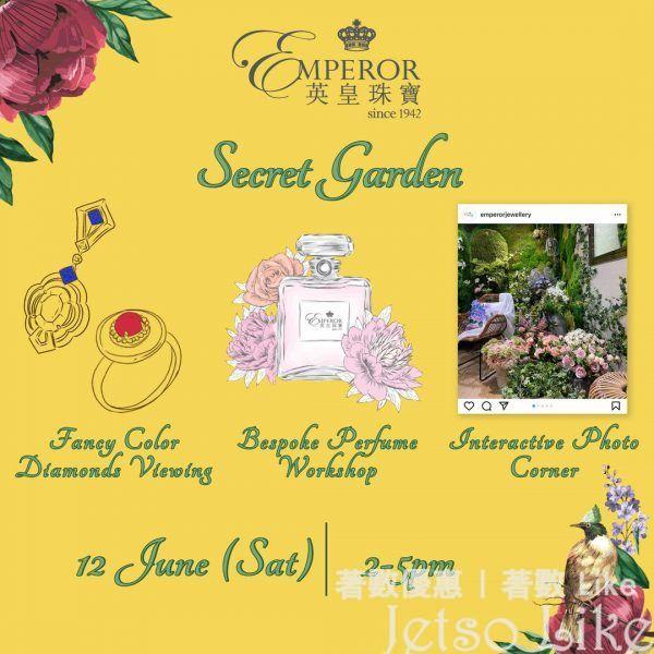 免費參加 英皇珠寶 Secret Garden 香水調製工作坊