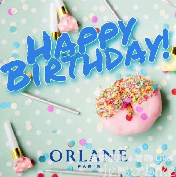 Orlane 生日禮遇 免費換領 生日禮物