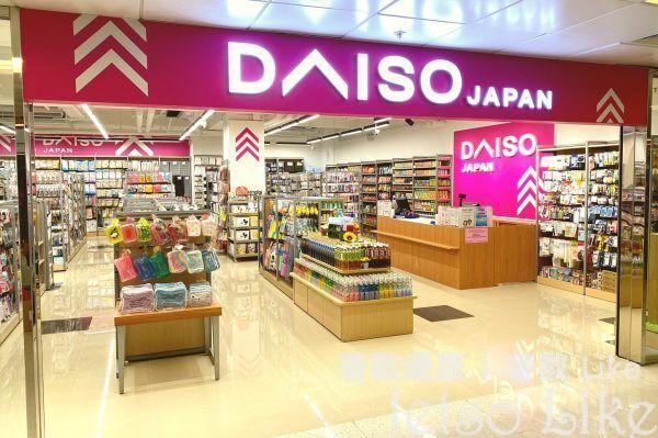AEON 首間 Daiso Japan 登陸香港