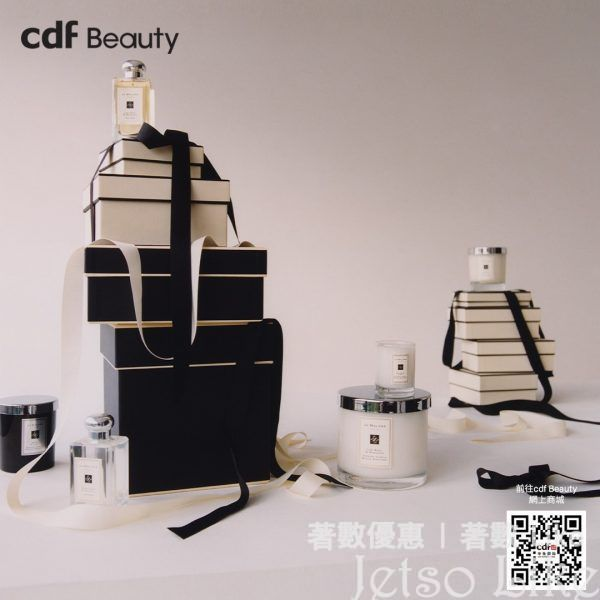 cdf Beauty 期間限定概念店 免費換領 口罩、體驗裝禮品