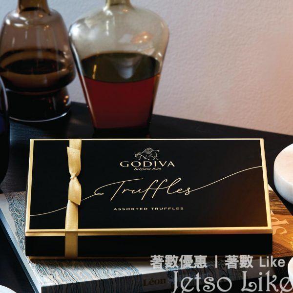 GODIVA 松露巧克力禮盒12顆裝 7折優惠