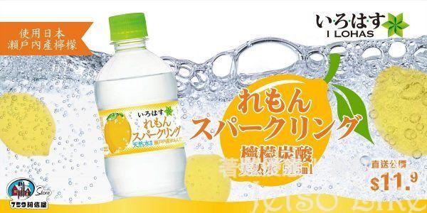 759 阿信屋 日本直送 可口可樂I Lohas天然水