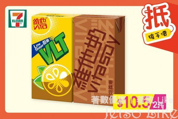 7-Eleven 維他奶飲品 $10.5/2件