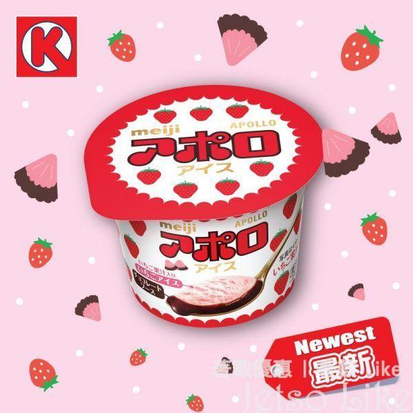 OK便利店 明治阿波羅草莓朱古力冰凍甜點杯