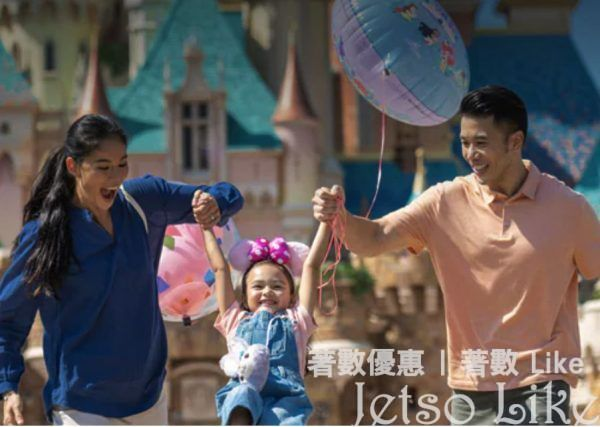 迪士尼樂園 奇妙3+1 門票買3送1