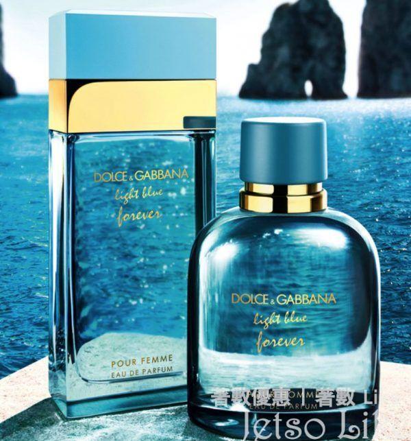 免費換領 DOLCE & GABBANA Light Blue 香氛試用裝