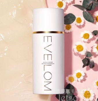 免費換領 EVE LOM 卸妝潔面系列 試用裝