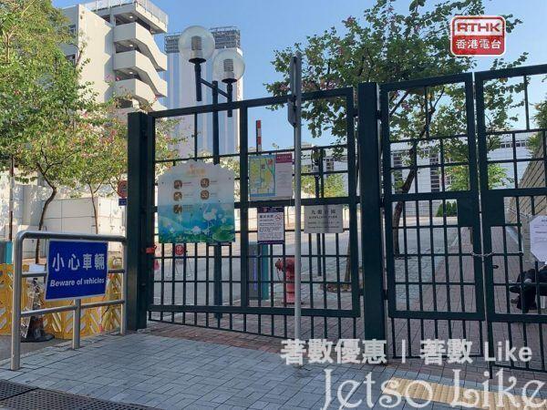 九龍公園體育館舉行 奧運直播區 啓動禮