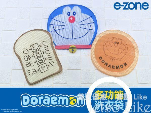 e-zone 隨書附上 Doraemon 多功能洗衣袋