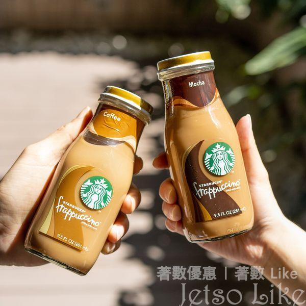 Starbucks 樽裝星冰樂 買1送1