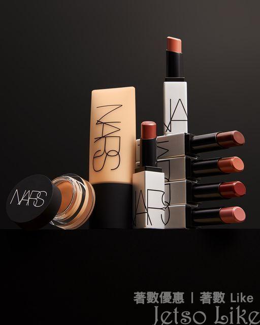 免費換領 NARS Cosmetics 限量12色唇膏體驗卡