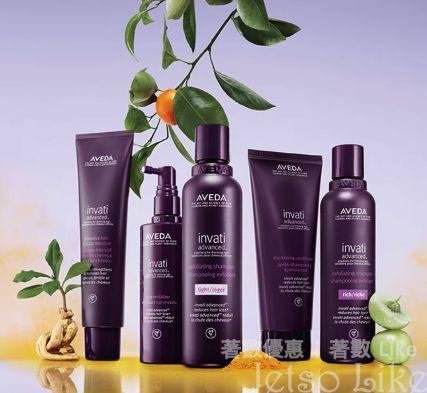 Aveda 頭皮影像分析服務 免費換領 皇牌減少掉髮系列 體驗裝